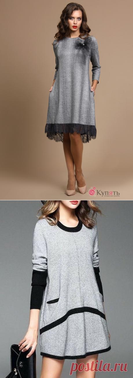 Стильные серые платья: идеи — Сделай сам, идеи для творчества - DIY Ideas