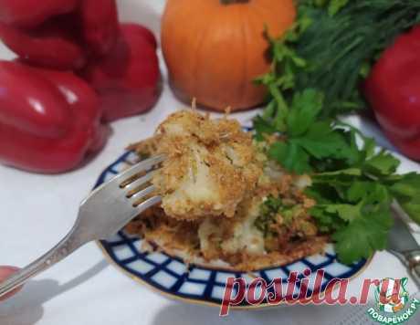 Брокколи и цветная капуста под хрустящей корочкой – кулинарный рецепт