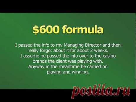 'The $600 Formula' - Развлечения - Видео - Сайт
