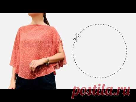 Крой и пошив круглых блузок    Блузка с рукавами бабочки