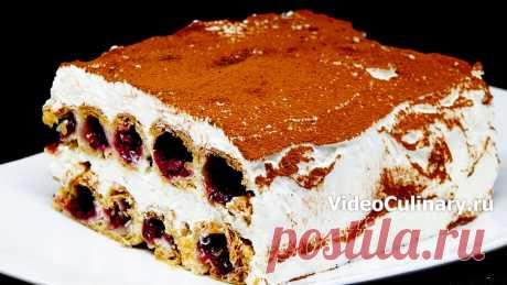 Ханукальный пирог с вишней – www.videoculinary.ru