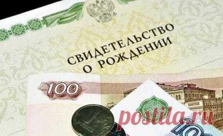Когда нужно продлевать пособие с 3 до 7 лет в 2021 году С первого января в два раза повысить выплаты ежемесячных пособий российским семьям, воспитывающим детей от 3 до 7 лет.