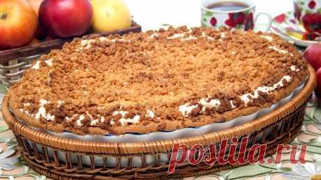 Нежный, ароматный и безумно вкусный яблочный пирог из песочного теста создает неповторимую атмосферу тепла и уюта в доме. Если вы любите выпечку, предлагаю приготовить вместе со мной удивительный...