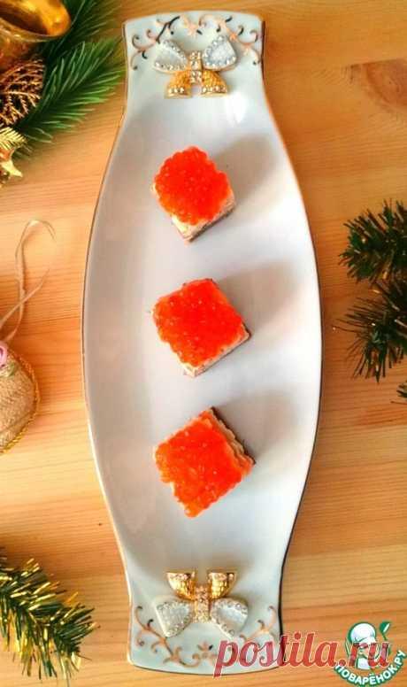 Канапе с икрой, семгой и сыром - кулинарный рецепт