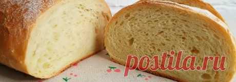 Хлеб пшеничный (рецепт) | Кулинарио | Яндекс Дзен