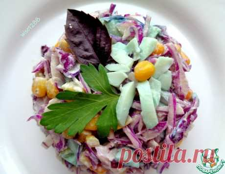 Салат из краснокочанной капусты «Хамелеон» – кулинарный рецепт