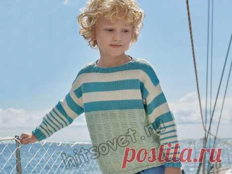 Стильный полосатый пуловер для мальчика - Хитсовет