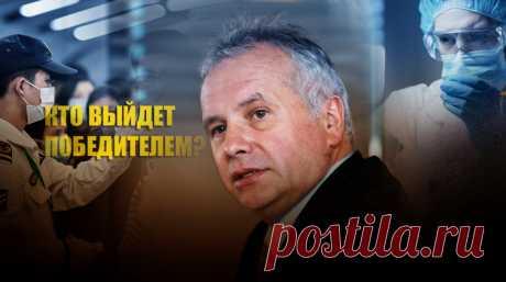 """Политолог рассказал об """"экономическом"""" победителе после окончания пандемии   Листай.ру ✪"""