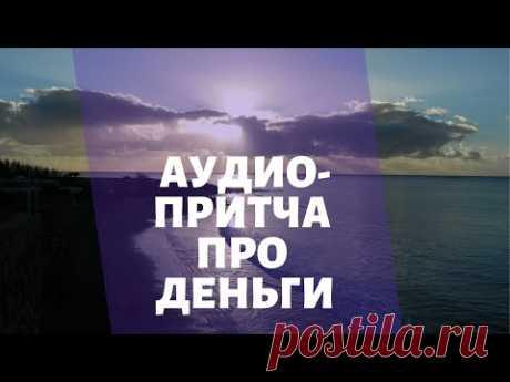 Мудрость плюс
