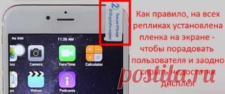 «Гид покупателя  Гид покупателя. Клоны iPhone X от разных производителей, полный список В Apple неоднократно и с гордостью подчеркивали, что создавали iPhone X в сжатые сроки. К чему была такая спешка, не очень