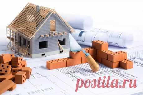 Разрешение на строительство дома на собственном участке 2020