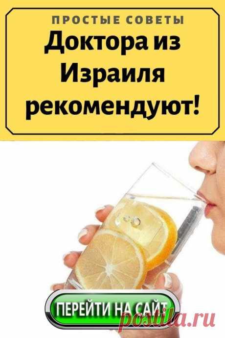 В кожуре плода содержится эфирное масло. Мякоть плода богата аскорбиновой и лимонной кислотами, витаминами С, В, В2, В6, РР, Е. Плоды лимона применяют как витаминное, жаропонижающее, отхаркивающее средство, а также как ветрогонное и вяжущее. Высушенная кожура используется как желудочное средство. Лимонный сок укрепляет стенки мелких кровеносных сосудов. Очень полезен сок лимона людям с повышенным давлением.