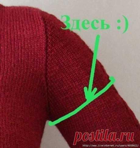 Как связать рукав сверху, чтобы сидел, как влитой