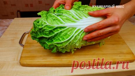 """Не успеваю покупать """"пекинку"""": готовлю из неё необычное блюдо на сковороде (хоть на обед, хоть на ужин)   Кулинарный Микс   Яндекс Дзен"""