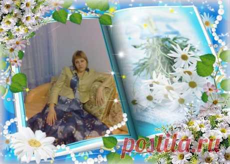 Марина Бегинина