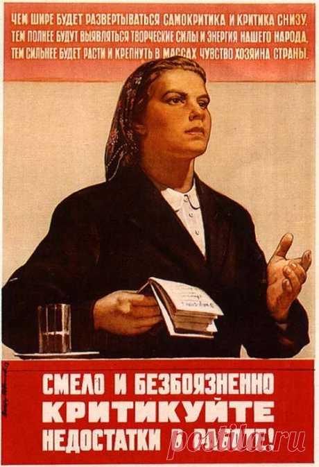 Советские плакаты про женский труд.