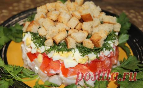 Сильный конкурент любому салату! Настоящая традиция на нашем праздничном столе!