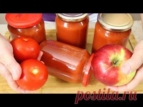 Возьмите ТОМАТЫ И ЯБЛОКИ, сделайте идеальную зиму. Лучший рецепт домашнего кетчупа