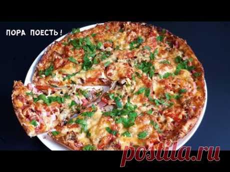 После этого рецепта  пиццу больше не заказываем! ENG SUB