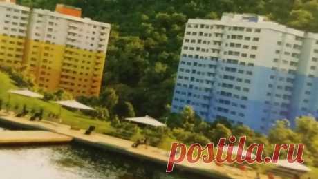 Что с недвижимостью, стоит ли сейчас продавать или покупать | БогатаяЯ | Яндекс Дзен