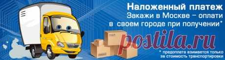 68319 Надувная лодка Intex ПВХ Excursion 3 Set 262х157х42 см - Intex-Online.Ru