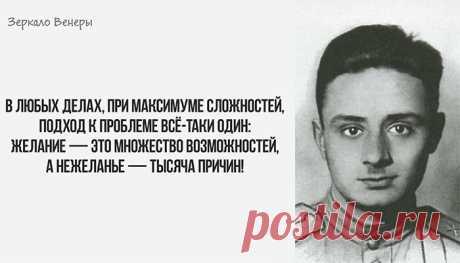 16 лучших стихов Эдуарда Асадова
