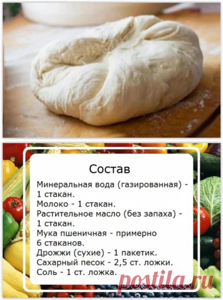 Превосходное турецкое тесто для любой выпечки!.