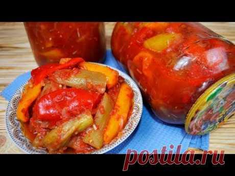 ФАНТАСТИЧЕСКОЕ ЛЕЧО из перца и баклажан - одна из вкуснейших заготовок на зиму