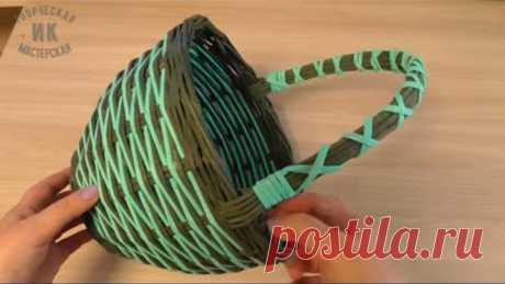 Корзинка из газетных трубочек с переплетенной ручкой/Newspaper basket with wicker handle