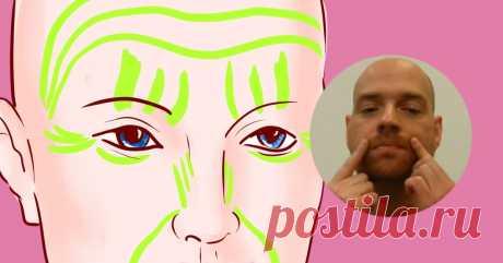 Эффект утюжка: стираем морщины с лица! Массаж для лица от остеопата Александра Смирнова.  Всего за три недели!