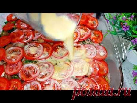 ПОТЯСАЮЩЕЕ ГОРЯЧЕЕ БЛЮДО из простых продуктов! Картофельный ГРАТЕН с курицей и грибами