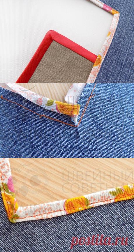 Как обработать косой бейкой внутренний угол: мастер-класс — Сделай сам, идеи для творчества - DIY Ideas