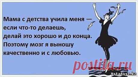 ))) делайте всё с любовью)))