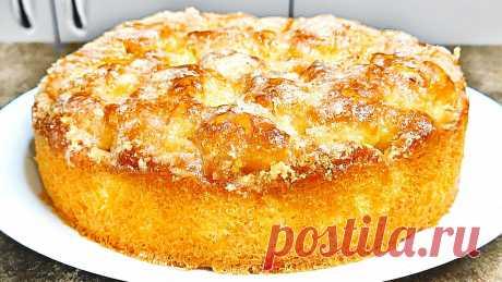 Это наш самый любимый сахарный пирог! Мягкий быстрый и очень вкусный!   Ольга Лунгу   Яндекс Дзен