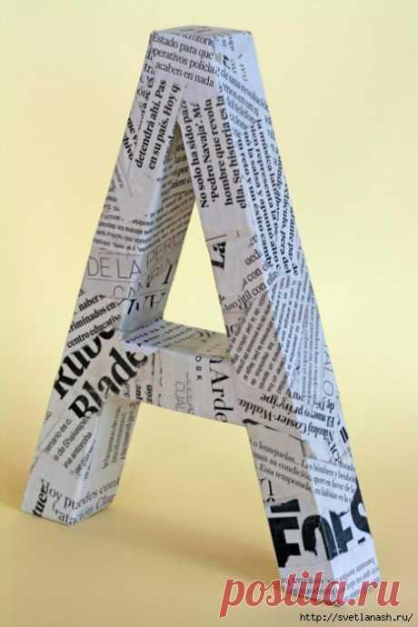 Как сделать большие буквы из картона. МК.