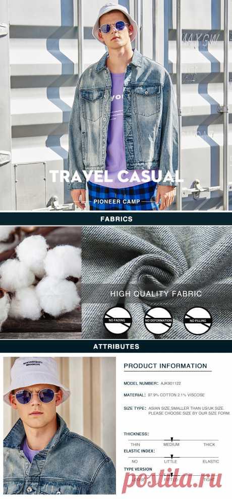 джинсовые куртки Ссылка на товар ➡ bit.ly/2DQs4j9 Найти минимальные цены и отследить свою посылку ➡ bit.ly/2oJFNPQ