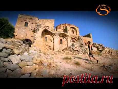 Вкус Греции. 4-Пелопоннес: Монемвасия, о.Кифира