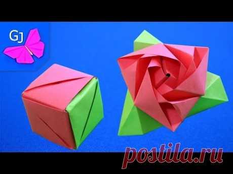 Оригами «Роза-куб»
