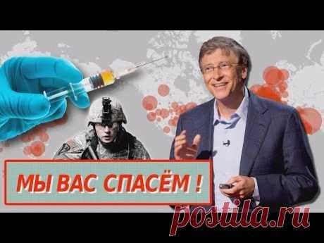 (+5) Вакцинация, чипизация-МАССОНЫ