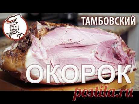 Тамбовский ОКОРОК. Розыгрыш призов.