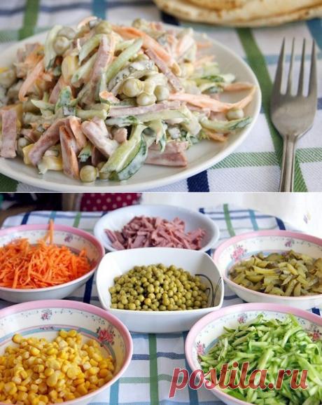 Салатик вкусный и ничего варить не нужно - У нас так