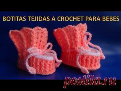 Botitas o zapatitos tejidos a crochet en punto abanicos con garbanzos en relieve para bebe