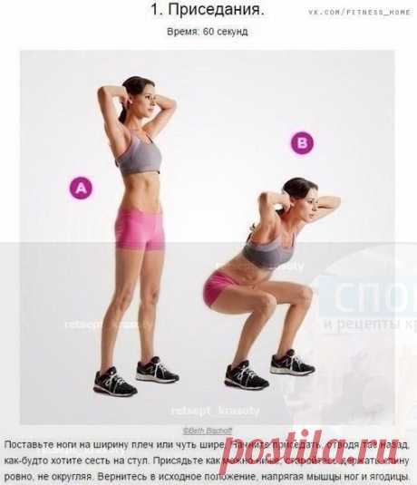 4-minute training which will replace hour of fitness in the gym