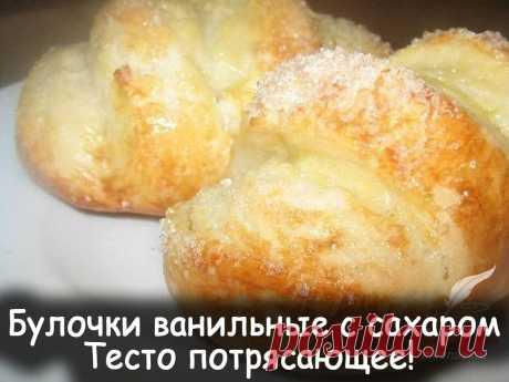 Булочки ванильные с сахаром