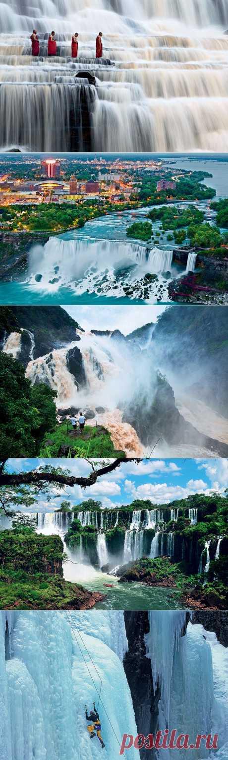 7 самых живописных водопадов мира
