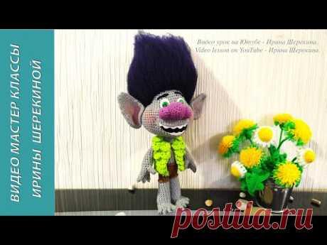 "Тролль Цветан из ""Тролли - мировой тур"", ч.4. Troll Tsvetan from ""Trolls - World Tour"", р.4. Вязать."