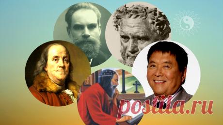 Подборка цитат и афоризмов про богатство и бедность | КНИГА ЖИЗНИ  | Яндекс Дзен