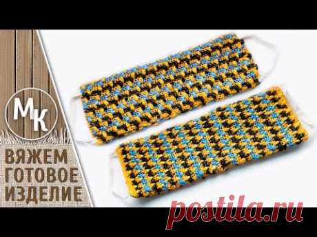 Как связать мочалку 2 в 1, жесткая и мягкая, вязание крючком для начинающих, МК по вязанию мочалки. - YouTube