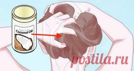 Как использовать кокосовое масло, чтобы избавить ваши волосы от седины, истончения или выпадения! Обязательно попробуйте!