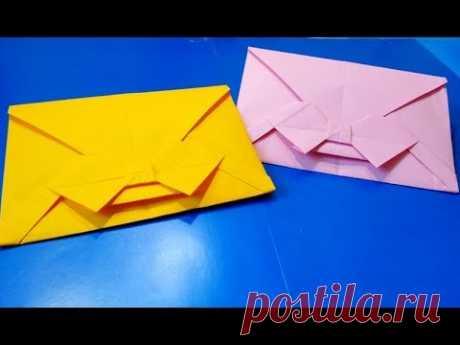 Как Сделать Конверт с застежкой Оригами из Бумаги Своими Руками Конверт с Бантиком подарочный